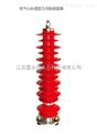 高压复合氧化锌避雷器YH5WR-5/13.5厂家