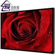 美佳愛 高清22寸液晶監視器 工業大屏幕顯示監控拼接電視牆