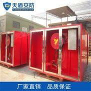 PSG型泡沫消火栓箱
