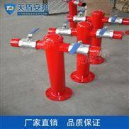 PSS型地上泡沫消火栓