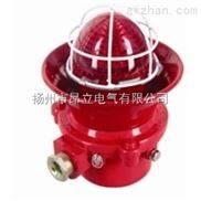 HDSG-2防爆火灾声光报警器