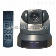 VCC-808P/818P法院会议摄像机