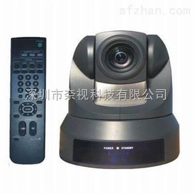 VCC-808P/818PVCC-808P/818P法院会议摄像机