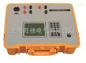 XHJX-A电流电压互感器变比极性测试仪