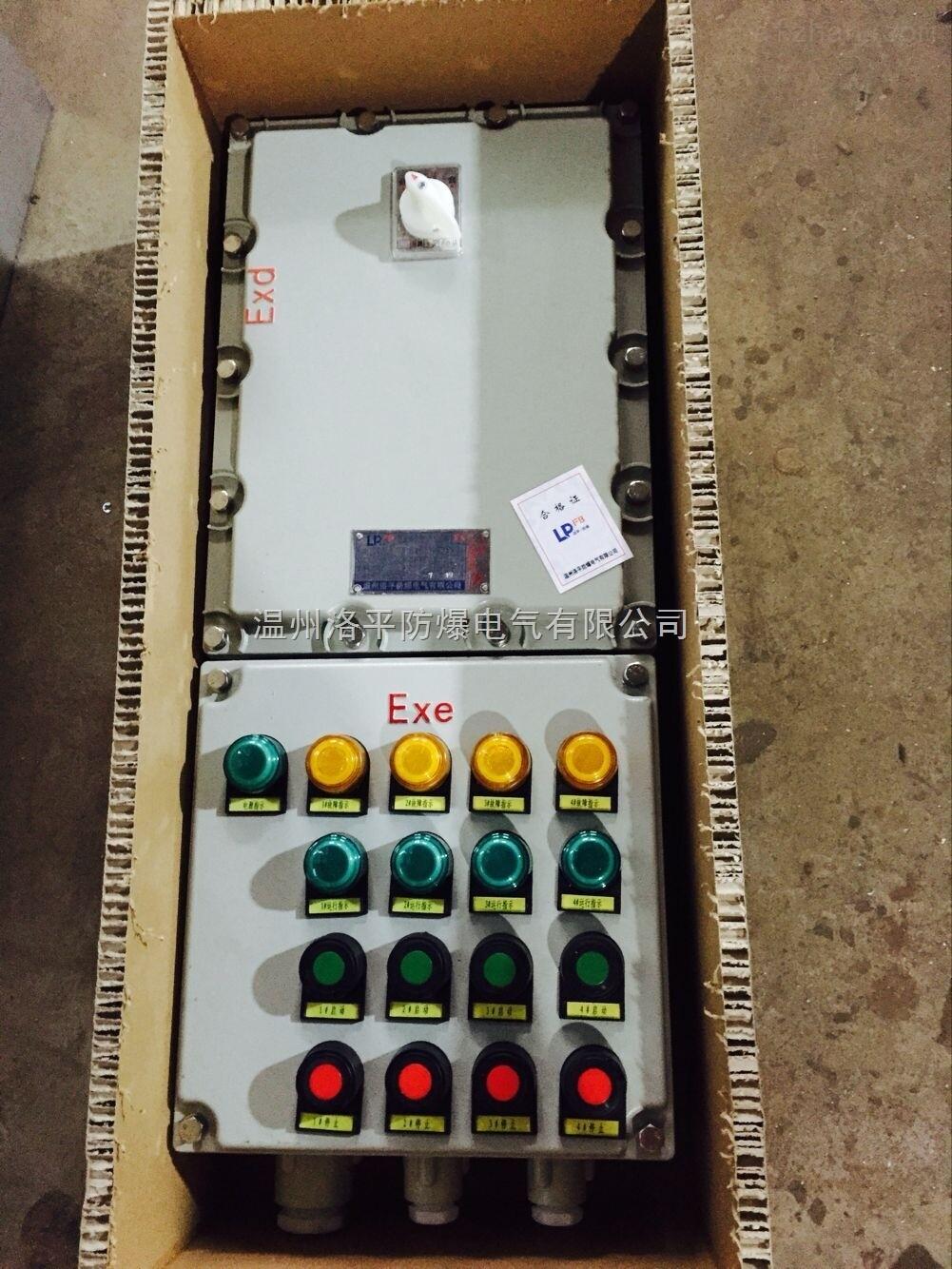 产品特性 产品外壳为钢板焊接或铸铝合金壳体,表面高压静电喷塑; 内装ABB或施耐德等公司生产的固态软起动器,软起动器采用逐步升压的方法,实现平滑起动,5KW以上的防爆软起动器设有半导体制冷装置,并具有测温装置,保持机器恒温; 可根据负载特性选用常规起动和重载起动,起动参数可自行设定; 钢管或电缆布线均可; 执行标准:GB 3836.