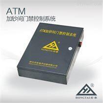 ATM加钞间门禁控制系统
