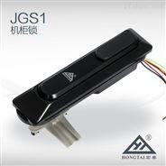 宏泰电子 机柜锁 JGS1 远程开锁,铁塔锁,智能锁