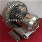 2QB710-SAH16城市污水处理高压风机-环保设备污水池曝气专用鼓风机