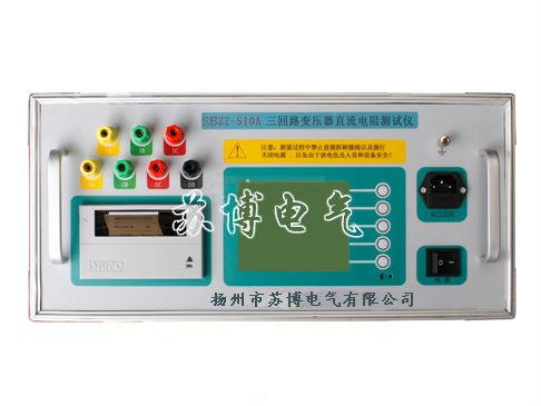 电阻测量仪表-三回路变压器直流电阻测试仪苏博供应