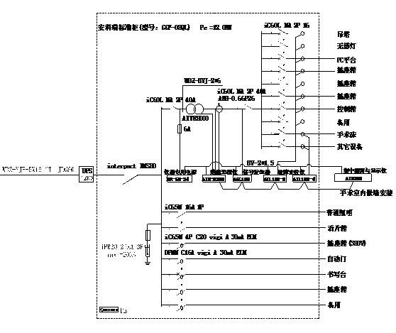 电路 电路图 电子 设计 素材 原理图 558_469