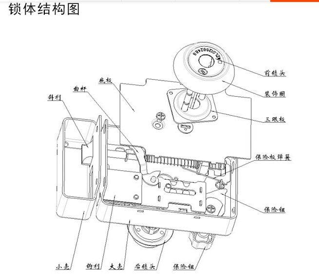 老式防盗门锁芯更换 老式门锁内部结构图