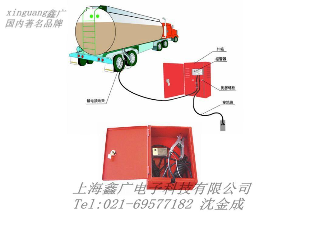 kd-1291型固定式静电接地报警器是专用于车辆,容器静电安全释放的