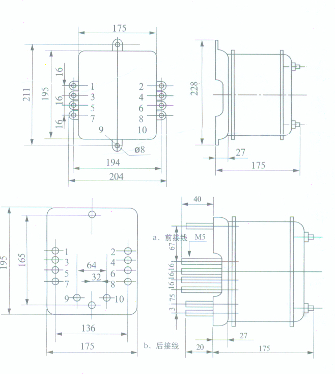 dy-2---dy-2负序电压继电器-上海约瑟继电器厂