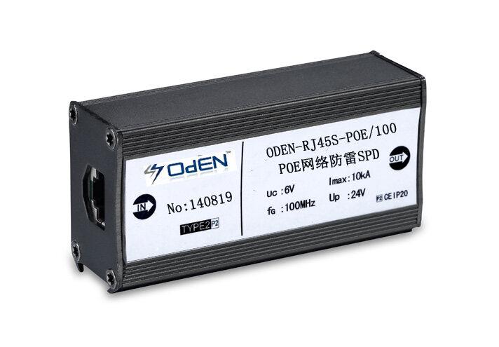 海康poe供电接线标准