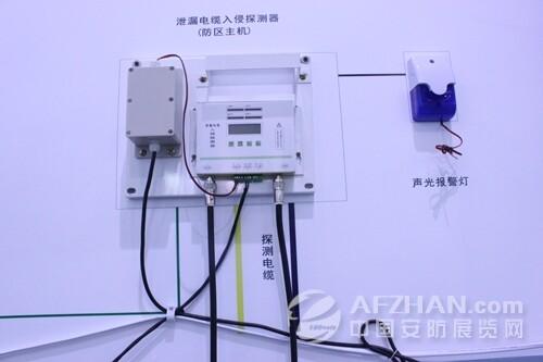 泄漏通讯在矿井提升信号平台中有何应用
