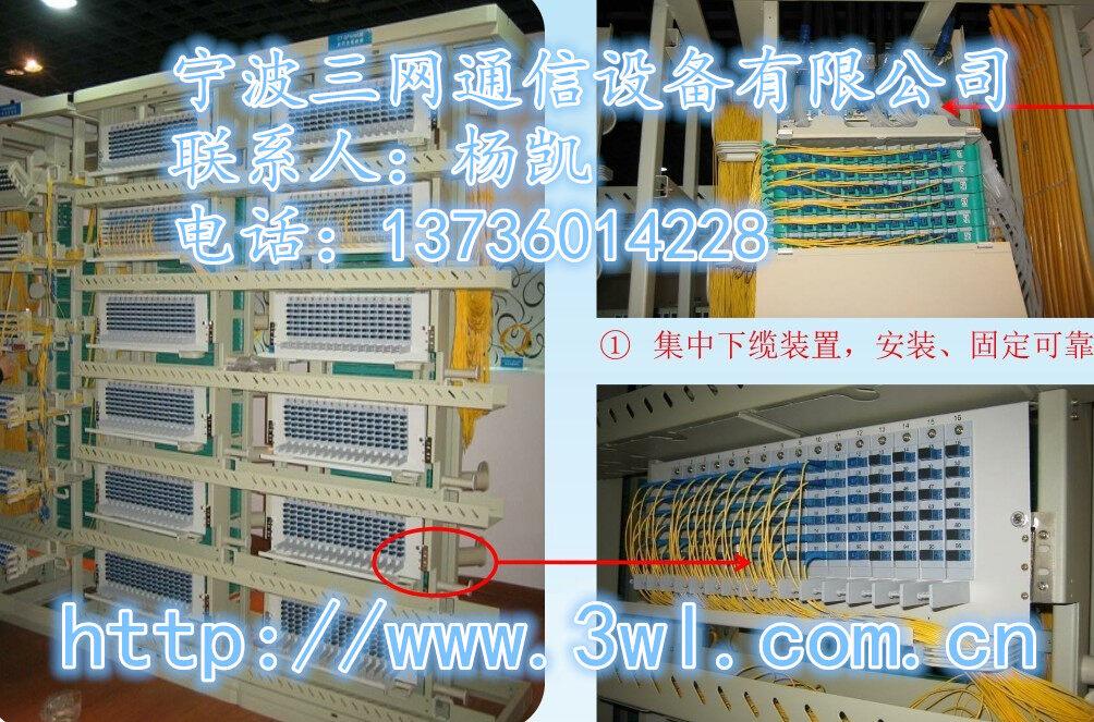 modf光纤总配线架  omdf光纤总配线架一侧连接外线光