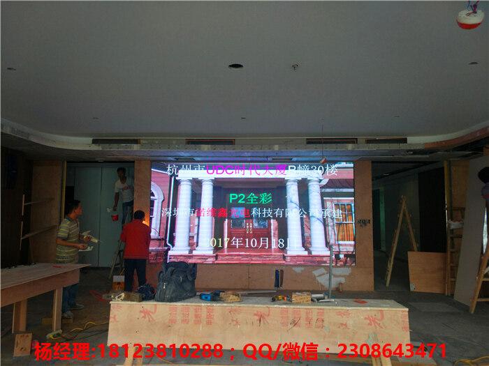 清远室内背景墙p3高清led电子大屏幕定制价格