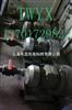 YX-73D-4高压鼓风机,4kw环形鼓风机,漩涡气泵