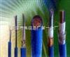 矿用阻燃通信电缆型号