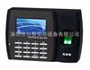 K28彩屏指纹考勤机,彩屏指纹考勤机价格,彩屏指纹考勤机上门安装,彩屏指纹机