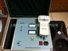 帶電電纜識別儀|上海電力科技園