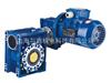 紫光蜗轮蜗杆减速机,紫光涡轮减速机,紫光减速机
