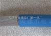 MHY32煤矿用铠装信号线