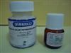 Nα-Boc-Nγ-三苯甲基-L-天冬酰胺