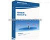 网络视频监控管理平台软件 岗哨勤务信息化视频监控管理平台