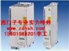 6SN1123江苏6SN1123驱动器未使能维修,编码器报故障维修