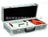 扬州电力变压器互感器消磁机