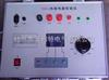 扬州单相热继电器校验仪