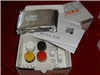 綿羊白介素1(IL-1)ELISA試劑盒