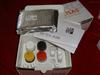 mian羊白介su1(IL-1)ELISAshi剂盒