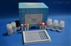 綿羊白介素2受體(IL-2R)ELISA試劑盒