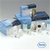 植物钙diao素(CAM)ELISA试剂盒