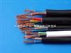 MKVV 2*4 矿用控制电缆 天缆集团销售部