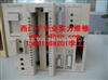 6ES5090-8MA01西门子PLC S5 6ES5090-8MA01 维修