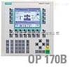 6AV6642-0DC01-1AX06AV6642-0DC01-1AX0   OP 177B DP