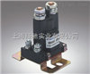 NR80直流电磁接触器