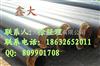 蒸汽热水预制复合保温管 塑套钢硬质聚氨酯保温管技术要求