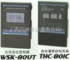 WSK-80UT兰花仿生控制器,THC-80IC自动灌溉控制系统