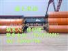 预制直埋供热网专用聚氨酯保温管 输水输气专用聚氨酯保温管