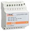 安科瑞 ACLP10-24 醫療IT直流穩壓電源模塊