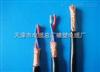 WDZ-RVVSP电缆厂家WDZ-RVVSP低烟无卤屏蔽双绞连接软电缆价格