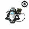 万宁消防空气呼吸器3C认证