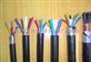 信号电缆厂家-天津橡塑三厂规格齐全
