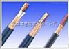 供应20对HYVP通信电缆