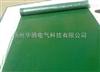 绿色绝缘橡胶垫生产厂家