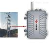 电缆线防盗报警器